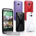 Caseflex Accessories For The New HTC One M8 2014 Stylish Silicone Gel Case Cover