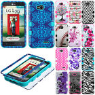 For LG Optimus L70 MS323 LS620 Exceed 2 Zebra Heavy Duty Tuff Hybrid Case Cover