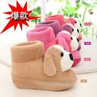 Hot Sale Womens Fashion Winter Warm Cartoon Animal Pull On Flat Home Slippers