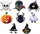 HALLOWEEN PARTY GIANT FOIL BALLOONS  DECORATIONS ASSORTED DESIGNS IN 1 LISTING