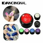 3D UV Sculpture Gel Coloured Nail Art Tip Creative Manicure Decoration 5g 7Color