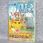 CODE FREAK AR 52 2/2008 Game Guide Japan DRAGON QUEST IV Book DS PS2 *