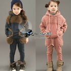 Autumn/Winter Child Kids Baby Girls Curly Fleece Hooded Coat+Trousers Sets 2-7Y