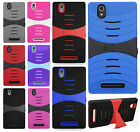 ZTE ZMAX Z970 HYBRID Hard Gel Rubber KICKSTAND Case Phone Cover + Screen Guard