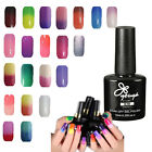 Nail Art Soak Off Chameleon Temperature Change Colors UV Gel Bling Polish DIY