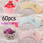 60pcs 5 Color Laser Cut Lace Edge Cake Cupcake Wrappers Cases Wrap Wedding Party