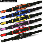 Weight Lifting Belt Neoprene Gym Fitness Workout Double Support Brace S/M - L/XL