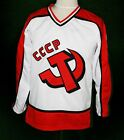 SERGEI MAKAROV HOCKEY JERSEY CCCP RUSSIA USSR SEWN NEW ANY SIZE
