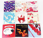 Chinese New Year Cards Greeting Card Words Lovely Quality Cards 2015