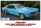 QA 961 1970 AMC AMERICAN MOTORS JAVELIN SIDE C STRIPE DECAL LICENSED