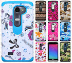 For LG Leon C40 HARD Hybrid Rubber Silicone Case Phone Cover Accessory