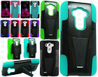 For LG G4 Advanced HYBRID KICK STAND Rubber Case Phone Cover +Screen Protector