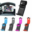 Universal Car Steering Wheel Clip Cradle Stand Mount Holder For Mobile Phone GPS