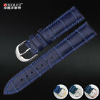 12mm-22mm bamboo pattern leather watchband watch strap for Longine- Omeg-