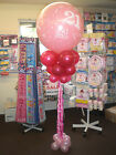Giant Balloon Decoration Column Display Kit - BABY SHOWER + CHRISTENING