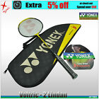 *STADIUM SPORTS* - LIN DAN - VOLTRIC 2 BADMINTON RACQUET VT2LD EXCLUSIVE RACKET