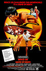 13 game of death - Game of Death - 1978 - Movie Poster