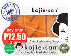 Kojie San 3-Pack Skin Whitening Lightening Bleaching Kojic Acid Soap 65-SALE!