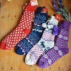 Women Winter Sock Christmas Gift Knitted Deer Snowflake Socks Ball Stockings