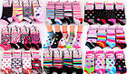 12 Pairs Ladies Womens Trainer Socks Liners Sports Adults Funky Designs 4-7 Size