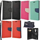 At&t LG G Vista 2 Premium Leather 2 Tone Wallet Pouch Flip Cover +Screen Guard