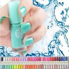 7ML Vernis à Ongle Polish Soak-off Peel-off Manucure Non Toxique Nail Art Tips