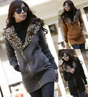 GK Korean Women's Warm Hooded Coat Hoodies Long Fleece Lined Leopard Jackets