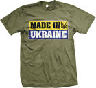 Distressed Made in Ukraine - Ukranian Pride Coat of Arms Mens T-shirt
