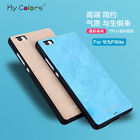 New 360° Protective Shockproof Soft Leather Case Cover For Huawei Ascend P8 Lite
