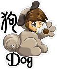 Chinese Horoscope Anime Year of the Dog Decal / Sticker
