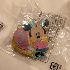 Tokyo Disneysea Trading Pin -Minnie 5th Anniversary Game Prize