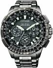 Citizen Eco-Drive F900 Satellite Wave Titanium Sapphire Japan Watch CC9025-51E