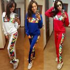 Womens Sports Wear Set Tracksuit Hooded Pullover Sweatshirt Pants Casual Outfit