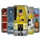 OFFICIAL STAR TREK EMBOSSED ICONIC CHARACTERS TOS BACK CASE FOR HTC PHONES 1