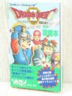DRAGON QUEST II 2 Perfect Guide w/Map Famicom Book TK08*
