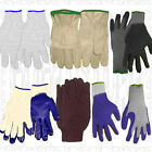 L-KNIT JERSEY Cotton Leather Liner Latex Work Glove Look Men Women Garden