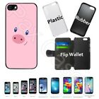 Внешний вид - For Apple iPhone 6 / 7 Plus+Samsung Galaxy S6/S7+STYLUS- PINK PIG CUTE Case