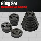 60KG CAST IRON WEIGHT PLATE SET - ENERGETICS TRIPLE HANDLE EZ GRIP WEIGHT PLATES