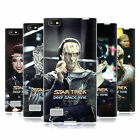 OFFICIAL STAR TREK ICONIC ALIENS DS9 SOFT GEL CASE FOR BLACKBERRY PHONES