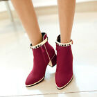 01 Womens Pointed Toe Metal Bead Chunky Heel British Ankle Boot Chic Shoes 2017