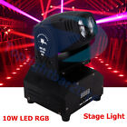 NEW 10W RGBW 4 in 1 LED Mini Moving Head DMX DJ Disco Stage Party Effect Light