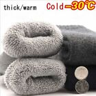 5 Pairs Mens Thicken Thermal Wool Cashmere Sports Casual Winter Hiking Socks