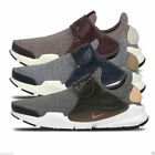 Nike Women's Sock Dart SE Canvas Trainers Gym Running Black Maroon Navy 862412