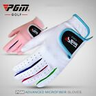 1 Pairs Boys Girls Outdoor Sport Golf Gloves Breathable Anti-slipping Gloves