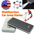 LED 30000mAh Portable Car Jump Starter Charger Booster Battery Power Bank Pack
