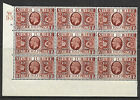 Sg 455 1½d 1935 Silver Jubilee cyl W35 21 Dot perf type 5(E/I UNMOUNTED MINT/MNH