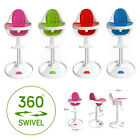 SWIVEL STYLE BABY 360 DEGREE MULTI HEIGHT HIGH CHAIR KIDS CHILD HIGHCHAIR