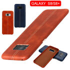 For Samsung Galaxy S8 S8+ Luxury Leather Ultra Thin Shockproof Hard Case Cover
