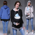 Baby carrier hoodie Kangaroo coat/jacket BABY babywearing fleece Fashion S-2XL