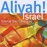 Elizabeth C. Patters - Aliyah - Israel: 60 Anniversary Celebration Found [New CD